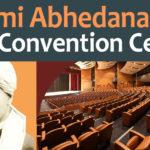 Swami-Abhedananda-Convention-Centre-at-Belur-Math